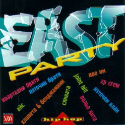 East Party [ CD ]