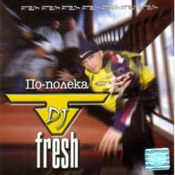Dj T-Fresh - По-полека [ CD ]