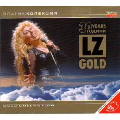 LZ - Gold = Златна колекция 30 години [ CD ]