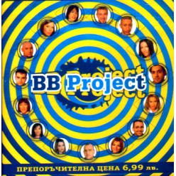 BB Project - BIG BROTHER - The Soundtrack [ CD ]