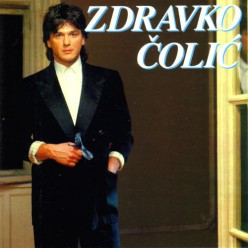 Zdravko Colic - Zdravko Colic [ CD ]