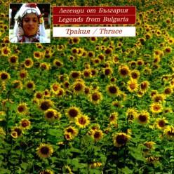 Легенди от България - Тракия [ CD ]