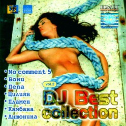 Dj Best Collection vol.2 [ CD ]