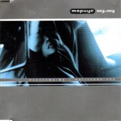 Мариус - Шу - шу [ CD maxi ]