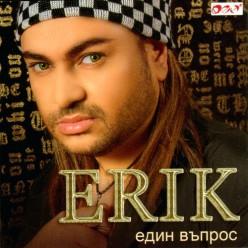 Erik - Един въпрос [ CD ]