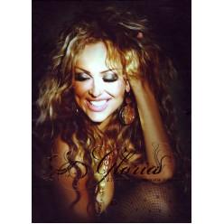 Gloria = Глория - 15 години златни хитове [ 3 CD ]