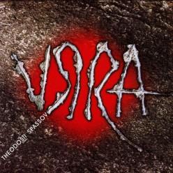 Теодосий Спасов - Theodosii Spassov Viara - Вяра [ CD ]