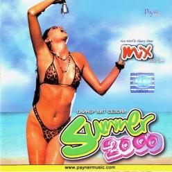 Пайнер Хит Сезони - Summer 2000 Mix edition [ CD ]