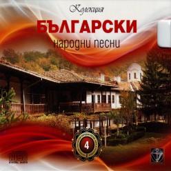Колекция Български Народни Песни 4 = Collection Bulgarian Folk Songs 4 [ CD ]
