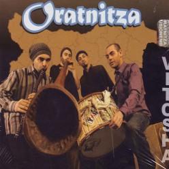 Oratnitza - Витоша - Vitosha [ CD ]