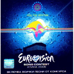 Eurovision - Song Contest  Athens 2006 [ 2 CD ]
