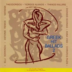 Greek Hit Ballads 2 [ CD ]